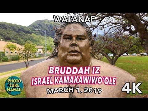 Bruddah IZ Israel Kamakawiwoole 312019