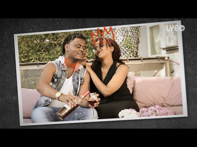 LYE.tv - Kulu Weyo | ?? ?? - Part 4 - ???? ???? | Nesh Nesh