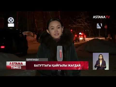ASTANA TIMES 20;00 (24.12.2019)