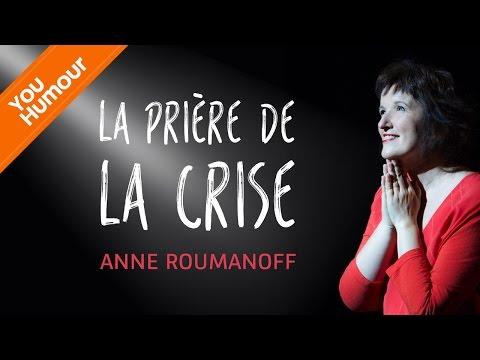 ANNE ROUMANOFF - La prière de la crise