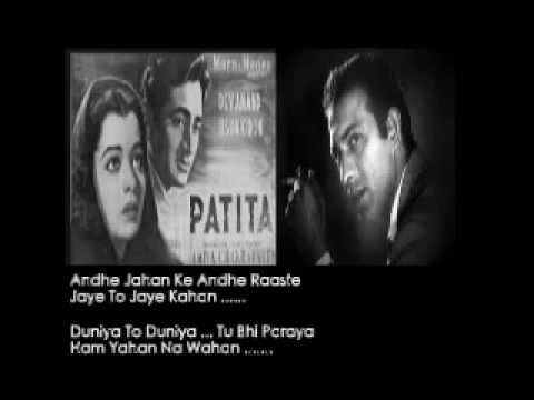 Air Mata Kasih + Andhe Jahan Ke /  R Azmi + Talat Mehmood (Lyrics).