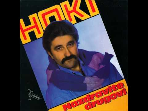Kucuk Hasim Hoki - Nazdravite drugovi - ( Audio )