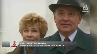 """""""Офанзива"""": Разговор с Костадин Чакъров"""