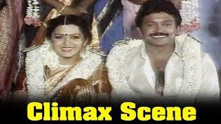 Dharmathin Thalaivan Movie Climax Scene