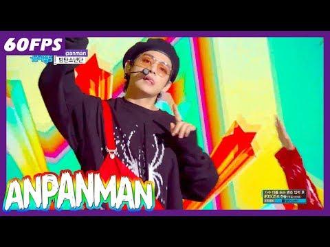 60FPS 1080P   BTS - Anpanman, 방탄소년단 - Anpanman Show Music Core 20180526