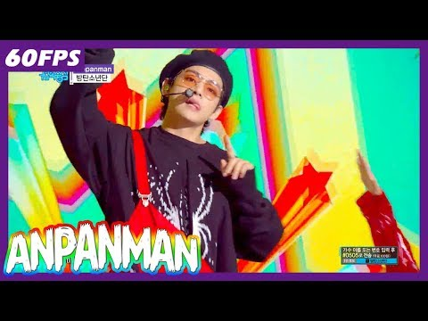 60FPS 1080P | BTS - Anpanman, 방탄소년단 - Anpanman Show Music Core 20180526