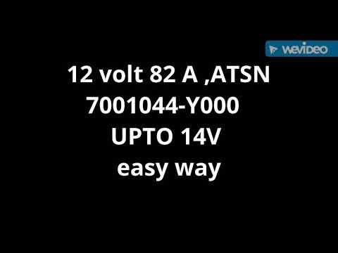 12 Volt 82 Ampere Power Supply 7001044