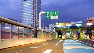 首都高速3号渋谷線 上り 東京IC - 用賀PA - 大橋JCT [車載動画 2013/10] K49