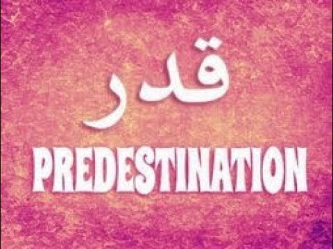 O que é Islã? - 5.3: Predestinação e Pilares do Islã (LEGENDADO)