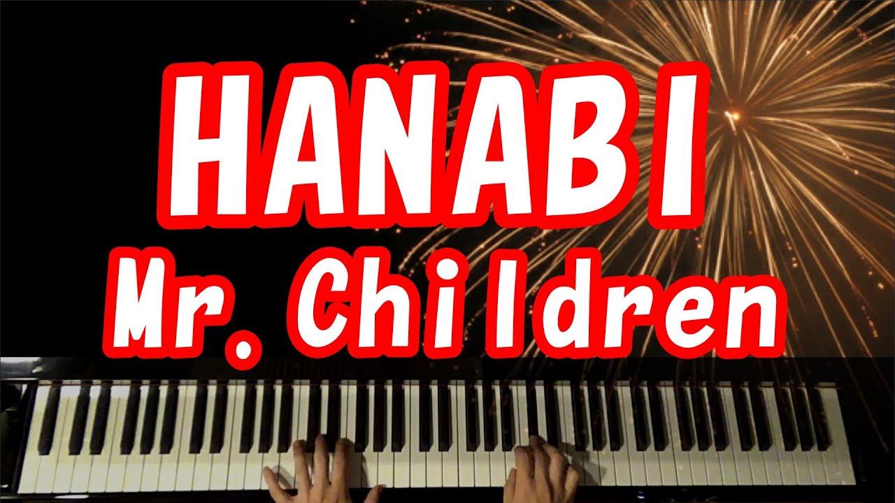「HANABI」Mr.Children/ドラマ『コード・ブルー~ドクターヘリ救急救命~』主題歌 - YouTube