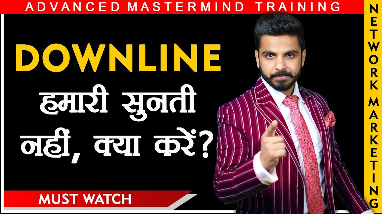 How To Make Your Downline Love You? | Gain Respect ✊ | Network Marketing | Pushkar Raj Thakur
