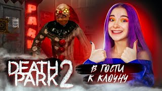 ВАКЦИНЫ для СЕСТРЫ ► Death Park 2: Ужасы Страшная Хоррор игра с Клоуном