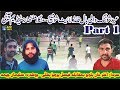 Sardar Akhtar khan Vs Faisal Bhatti, Suleman Cheema | Eid Shooting Volleyball Show Match 2019 (P 1)