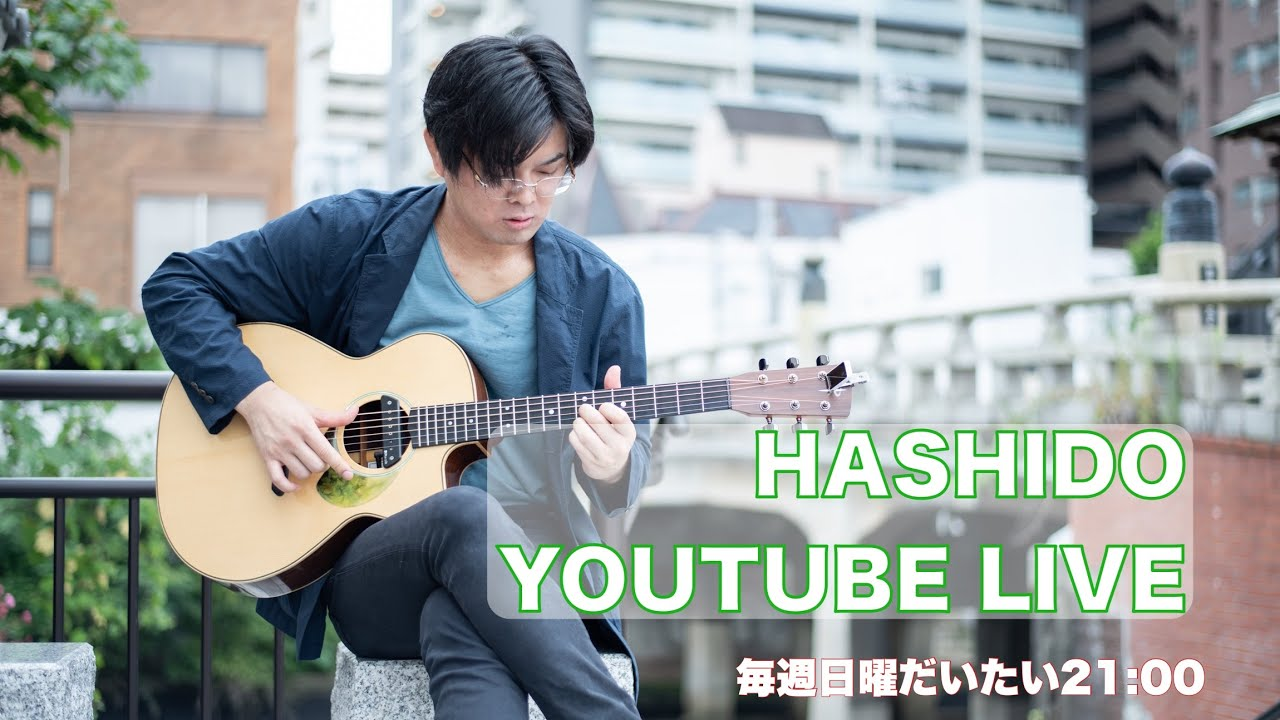 Hashido YouTube LIVE