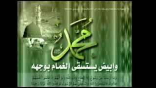 مدد يا رسول الله محمد منير