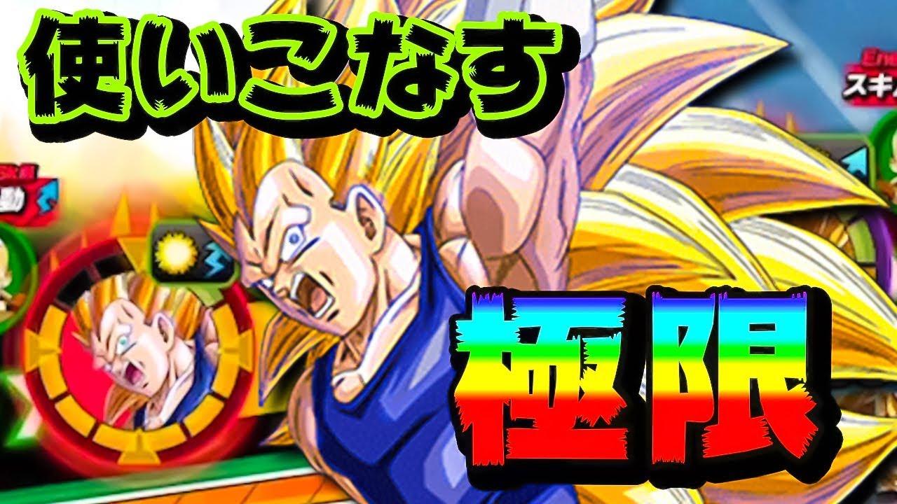 Dragon ball Z Super battle Power Level 315