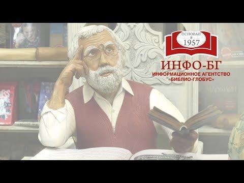 У нас в гостях Александр Бондаренко