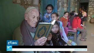 شاهد.. مواطن مسيحي يعلم الأطفال تعاليم الإسلام