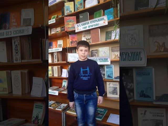 Изображение предпросмотра прочтения – ТимофейЛукьянчиков читает произведение «Перед грозой» А.А.Блока