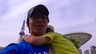 名古屋市栄にある複合施設「オアシス21」に息子と市バスに乗って行っ...
