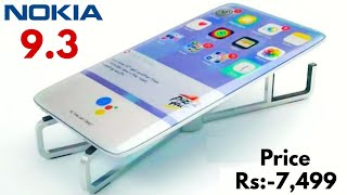 Nokia का धाकड़ Phone, 5G, 108MP Quad Camera, 8GB RAM, डार लागा Xiaomi को हैरान कर देने वाली Specs