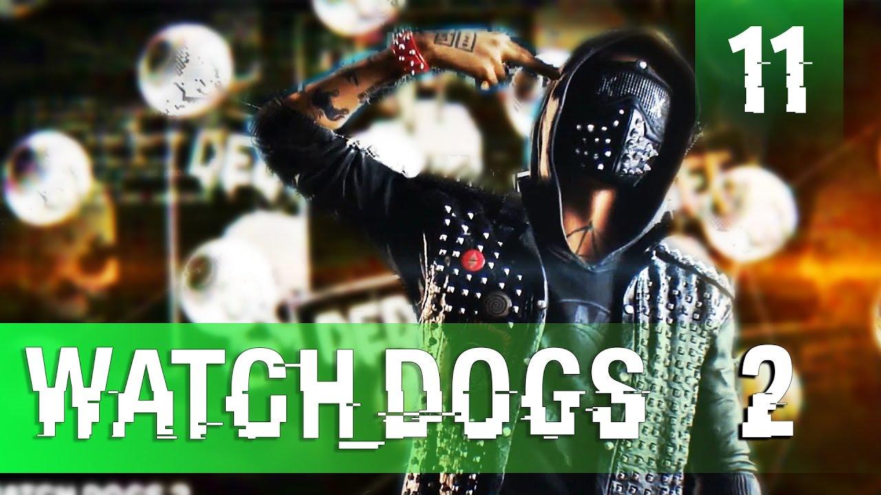 Watch dogs 2 зодиак прохождение