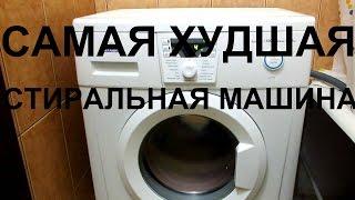 видео Ремонт стиральной машинки samsung WF 105av Проблема с замком дверцы