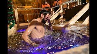 Как проходят крещенские купания в столице