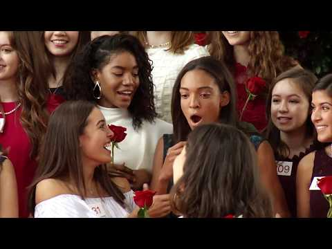 Tournament of Roses 2018 Royal Court Announcement
