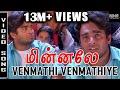 Venmathi Venmathiye Nillu - Minnale | Madhavan | Reema Sen | Harris Jayaraj | Gautham Vasudev Menon