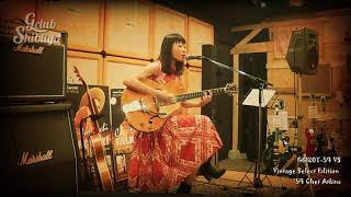 Chie Horiguchi Gretsch Guitar Impression at G'CLUB Shibuya『G6120T-59 VS  '59 Chet Atkins』
