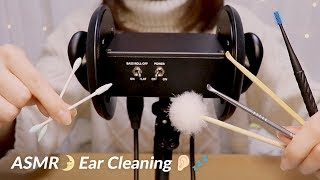 [Japanese ASMR] 6 types of Ear Cleaning Sounds / 耳かきの音