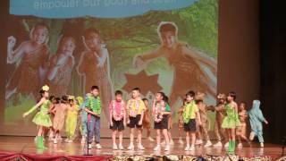 Publication Date: 2016-06-23 | Video Title: 2016 崇真小學 懇親會 P3K 擁抱綠色生活