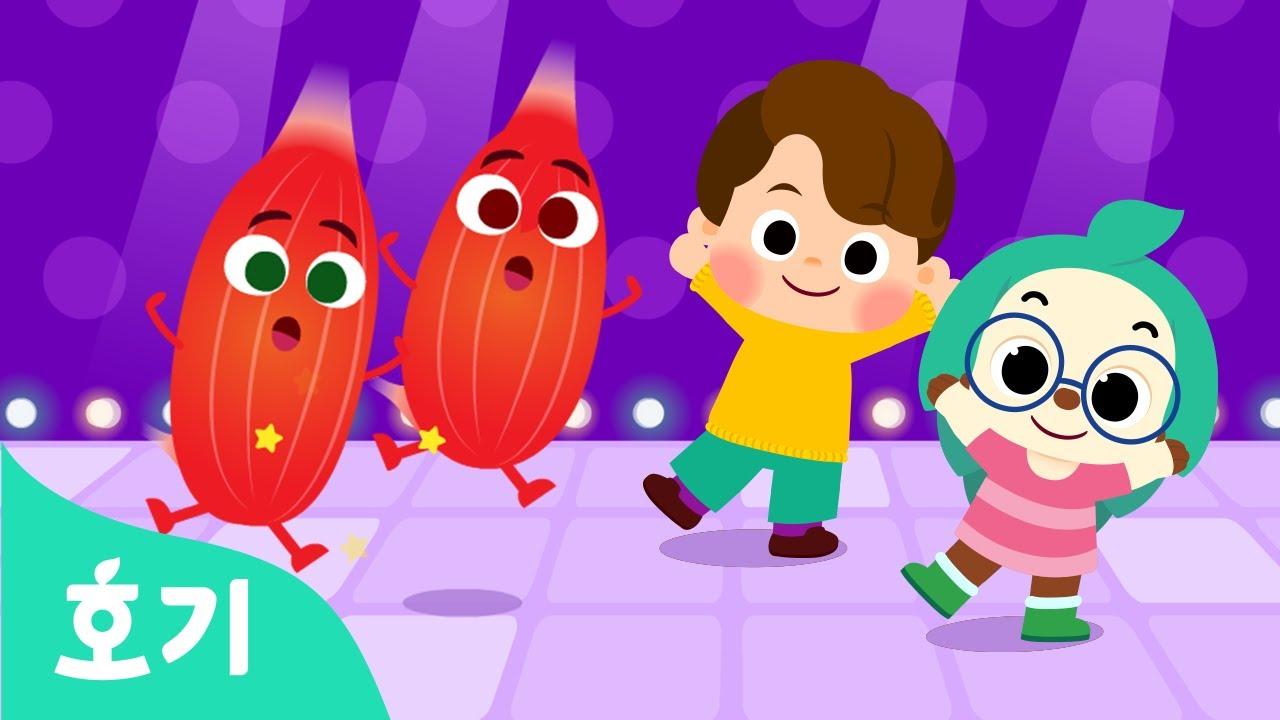 덜덜덜 근육 댄스 | 근육도 춤을 춘대요! 왜일까? | 알쏭달쏭 호기심송 | 인체 동요 | 과학 동요 | 호기! 핑크퐁 - 놀면서 배워요