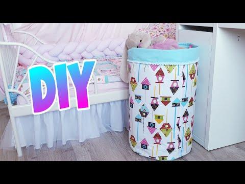 Как сшить корзину для игрушек своими руками