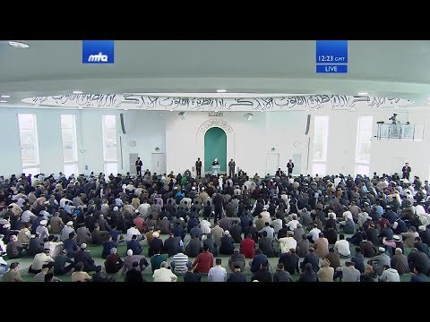 Friday Sermon 12 October 2018 (English): Men of Excellence