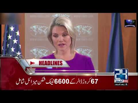 News Headlines | 9:00 AM | 24 March 2018 | 24 News HD