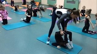 ВЛОГ. Художественная гимнастика  МОЯ ГРУППОВАЯ ТРЕНИРОВКА!