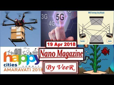 19 April 2018 - PIB, Yojana, AIR News - Nano Magazine - Current Affairs [UPSC/PSC/SSC/IBPS] by VeeR