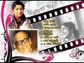 Download Listen to the best of Lata Mangeshkar & Hemanta Mukhopadhyay -  Jukebox MP3 song and Music Video