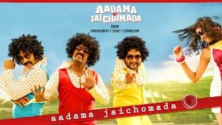 new tamil movies 2015 | Aadama jaichomada | tamil full movie 2015 new releases | FULL HD 1080