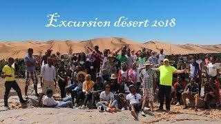 Gambar cover Excursion désert Béni Abbès Taghit 2018