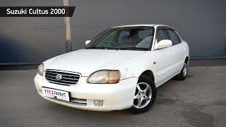 Suzuki Cultus с пробегом 2000