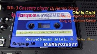 Namak Halaal - Ke Pag Ghunghroo Bandh Meera - Kishore Kumar Chorus | Dj Remix Song | Old Is Gold|