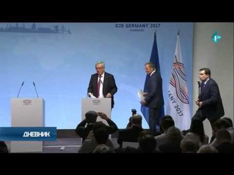 Počeo istorijski sastanak Trampa i Putina