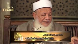 حكم إتيان المرأة من دبرها؟ / د. أحمد طه الريان