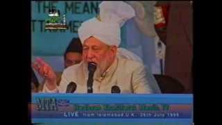 Jalsa Salana UK 1996 - Opening Session (Tilawat, Nazm) - Islam Ahmadiyya