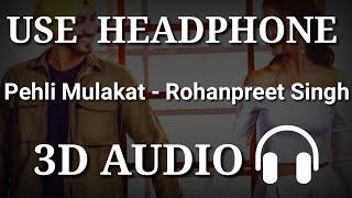 Pehli Mulakat : Rohanpreet Singh , 3D Audio , Virtual 3D Audio , 3D Song , 3D Audio Songs Hindi