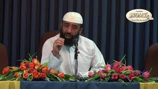 أحكام الوقف في الشريعة الإسلامية - الدرس الثاني