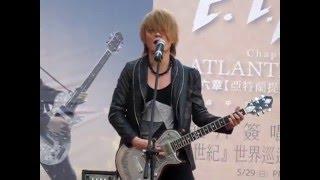 11-05-29 FIR飛兒樂團 亞特蘭提斯台中簽唱會 亞特蘭提斯(震撼版)